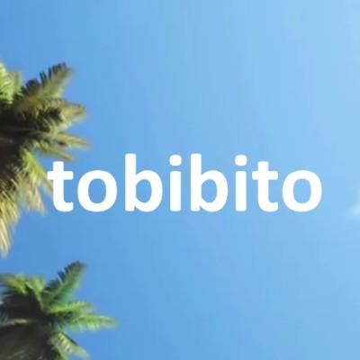トビビトのロゴ