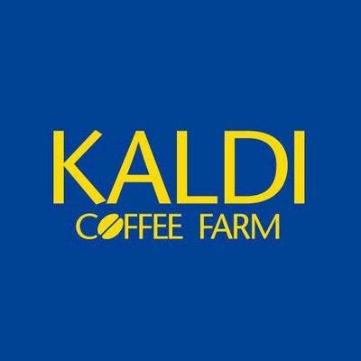 カルディコーヒーファームのロゴ