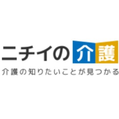 ニチイケアセンターのロゴ