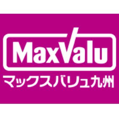 マックスバリュ九州株式会社のロゴ