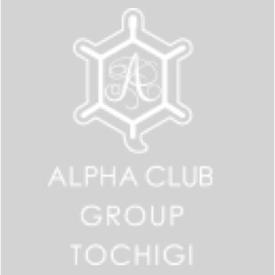 アルファクラブ株式会社のロゴ
