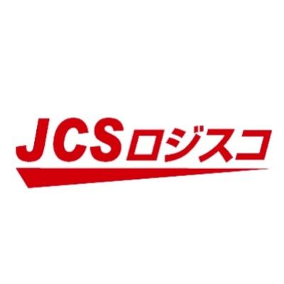 JCSロジスコ株式会社のロゴ