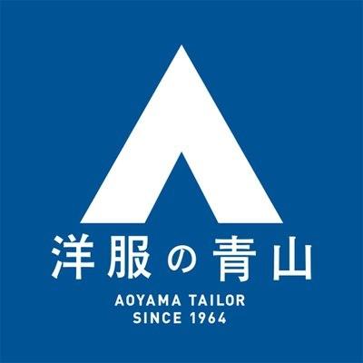 青山商事株式会社のロゴ