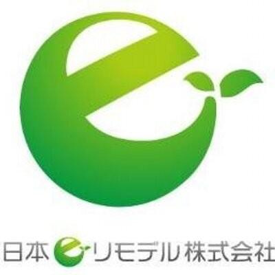 日本eリモデル株式会社のロゴ