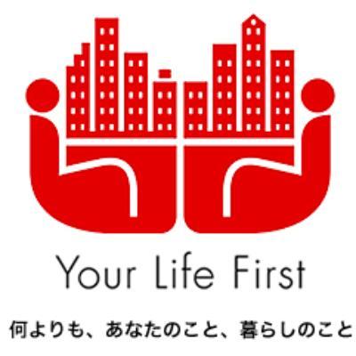 日本ハウズイング株式会社のロゴ